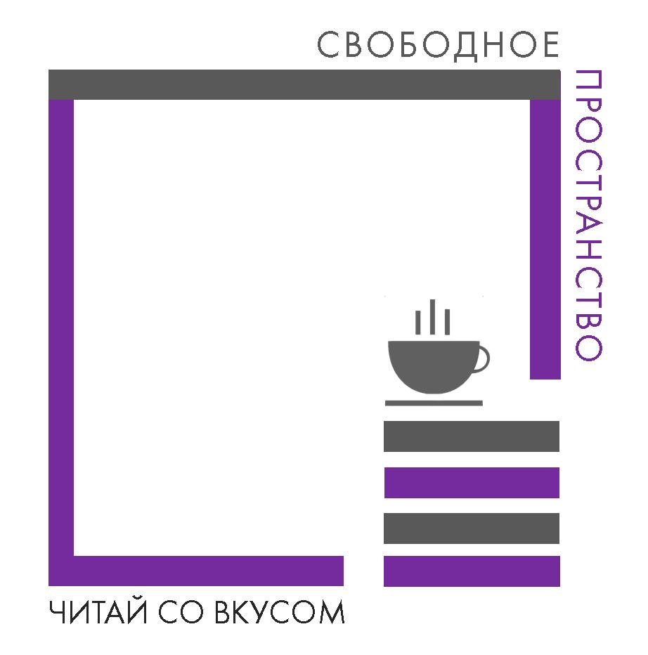 Тайм-кафе