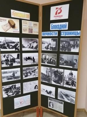 Непокоренный Ленинград (6+)_3