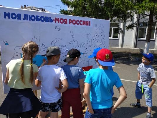 С  любовью к России (0+)_27