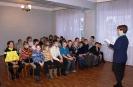 Новости_23