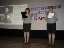 Новости_25