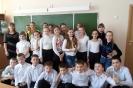 Новости_271