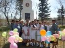 Новости_293
