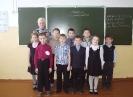 Новости_4