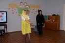 Маша идёт в школу_4