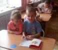 Олимпийские игры в детском саду (6+)_3